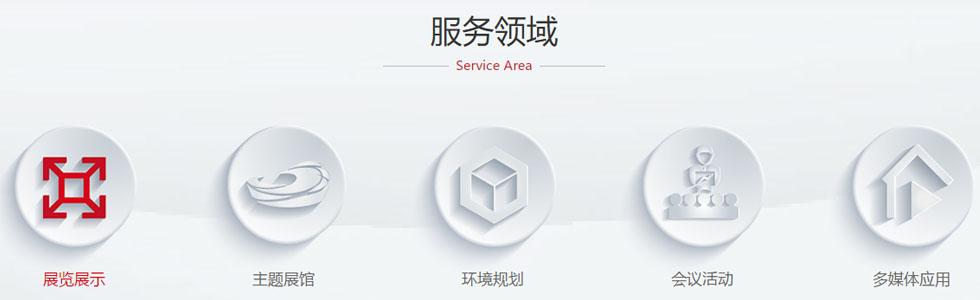 深圳天誉展览有限公司[201931315110.jpg]