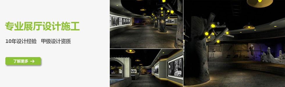 深圳市卓雅展览设计工程有限公司[20193131560.jpg]