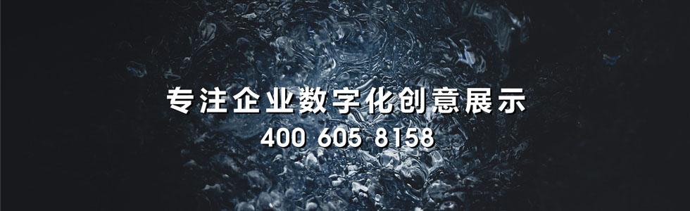 深圳市奥灵柯科技有限公司[2019313151214.jpg]