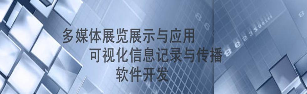 广西萃发科技有限公司[201511682213.jpg]