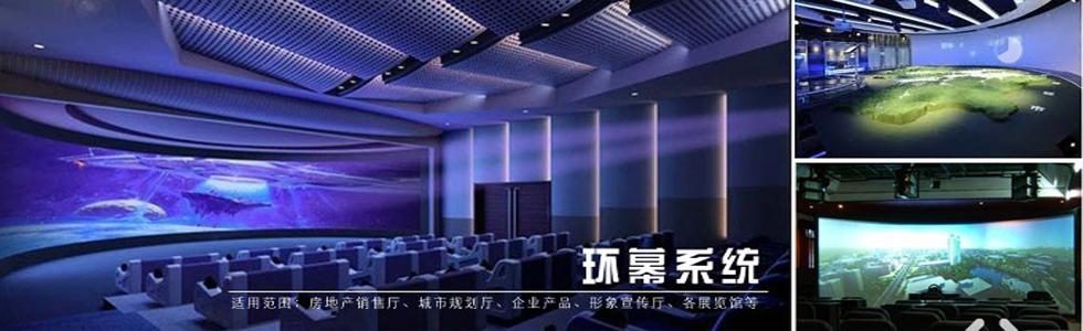 广西萃发科技有限公司[201511682435.jpg]