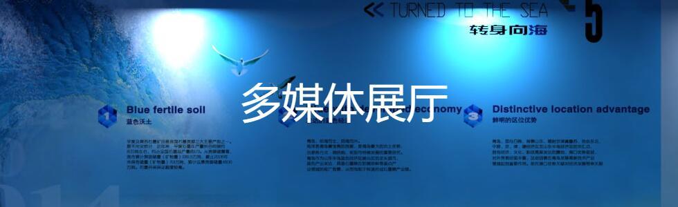 时代互动数字科技(苏州)有限公司