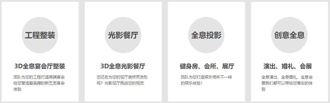 江西正宏科技传媒公司[2019418145552.jpg]