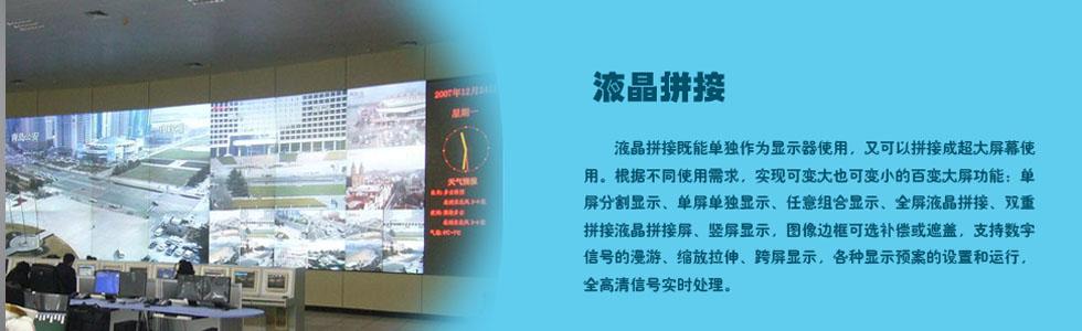 上海邦卓电子设备有限公司[2015121131214.jpg]