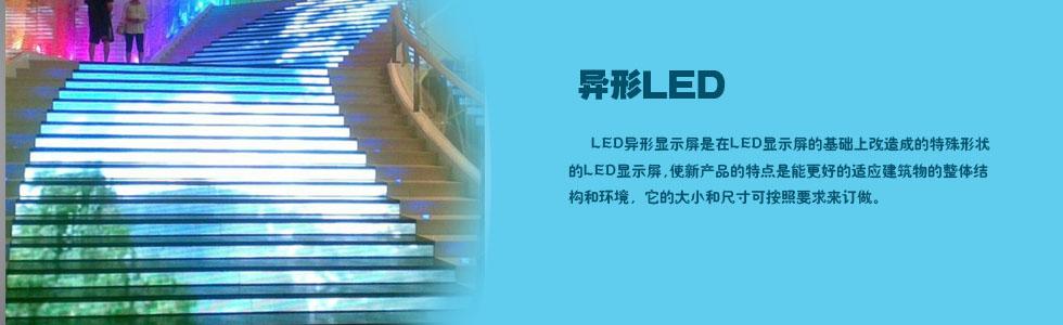上海邦卓电子设备有限公司[2015121131236.jpg]