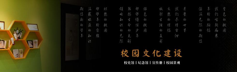 南京海贺文化艺术传播有限公司[2019612145836.jpg]