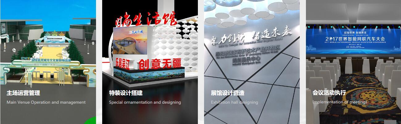 苏州国际展览中心集团有限公司[2019612152921.jpg]