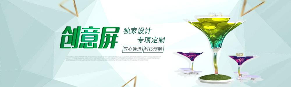 上海雏杰智能科技有限公司[20196181836.jpg]