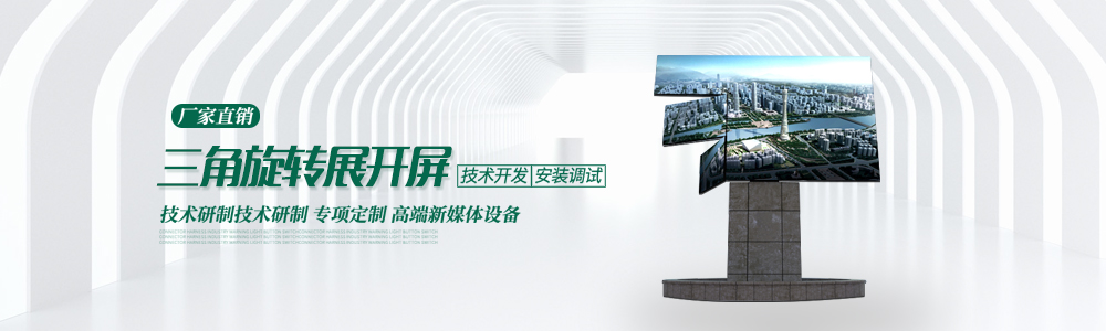 上海雏杰智能科技有限公司[20196181860.jpg]