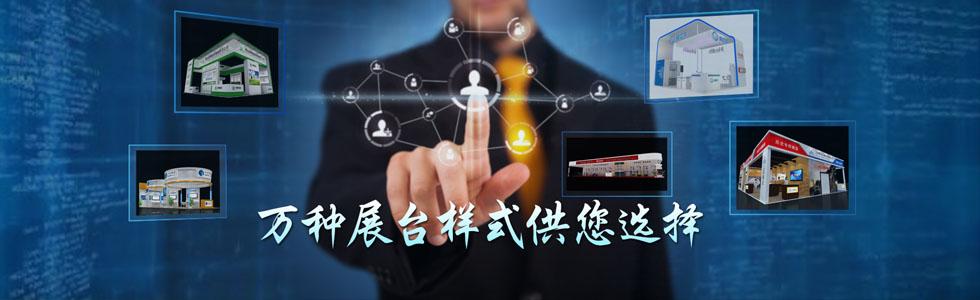 苏州德可信广告装饰工程有限公司[2019612153524.jpg]
