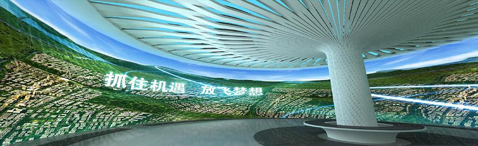 北京华堂立业科技有限公司-首页[2015129214858.jpg]