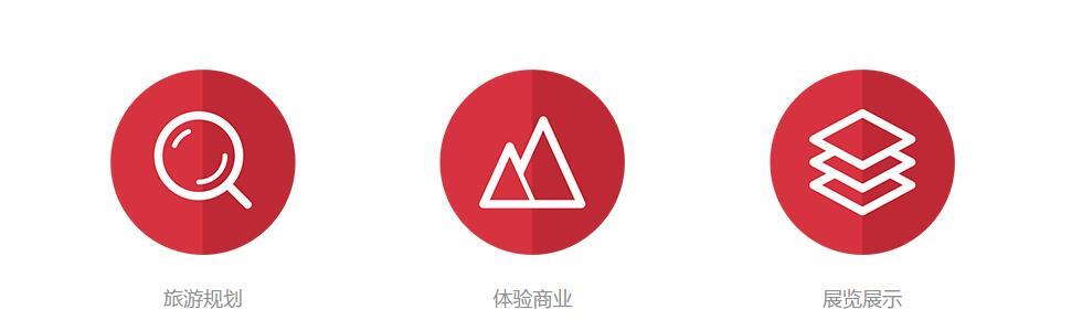 美集珂文化创意(上海)有限公司[]