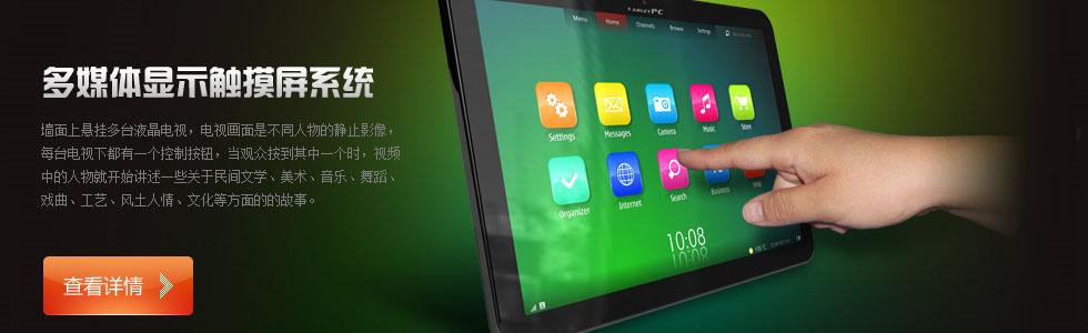 乐利(北京)科技有限公司[2015210112314.jpg]