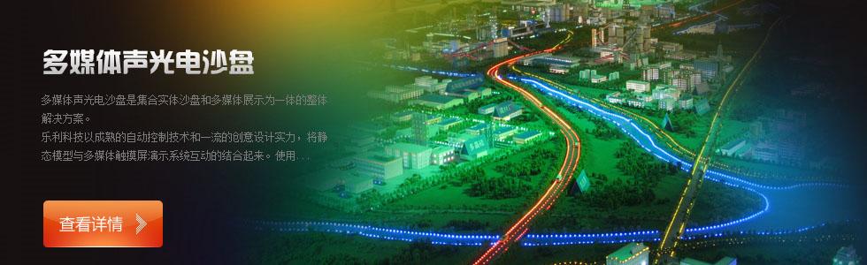 乐利(北京)科技有限公司[2015210112331.jpg]