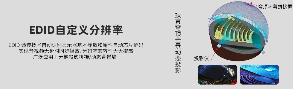 深圳市安睿信科技有限公司[]