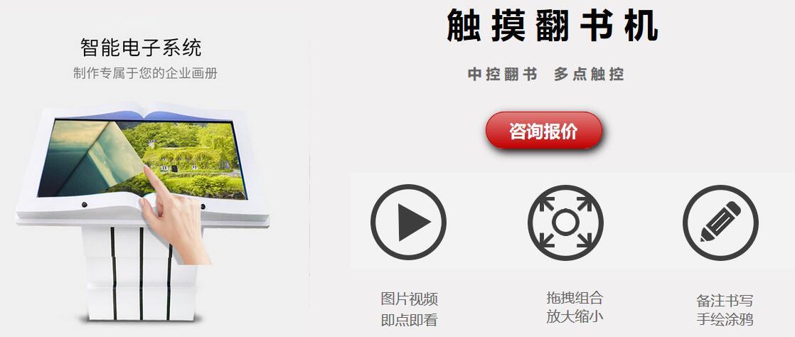 北京博视长远科技有限公司[滑轨电视-]
