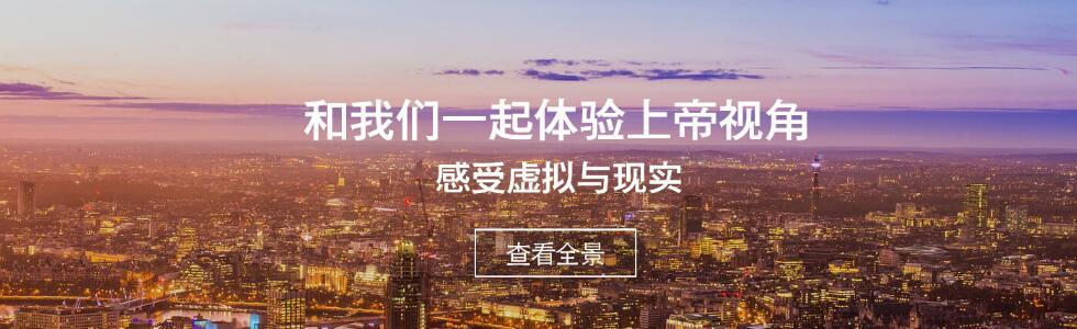 山西龙软科技有限公司[]