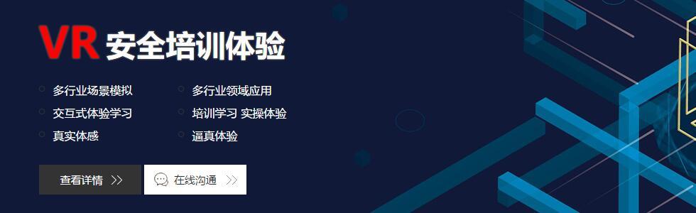 杭州慧训科技有限公司[]