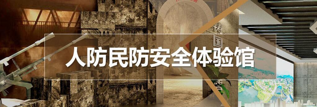重庆政勤实业有限公司[]