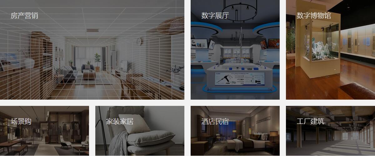 众趣(北京)科技有限公司[]