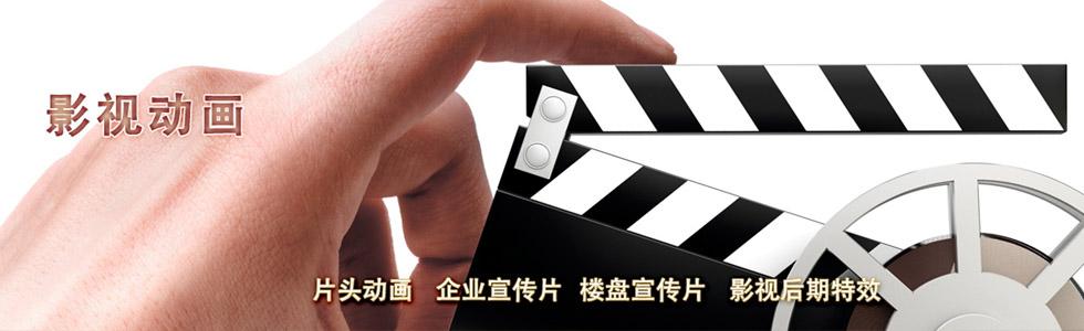 山西尚都文化传媒有限公司[201531916530.jpg]