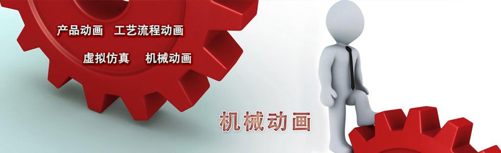 山西尚都文化传媒有限公司[2015319165410.jpg]