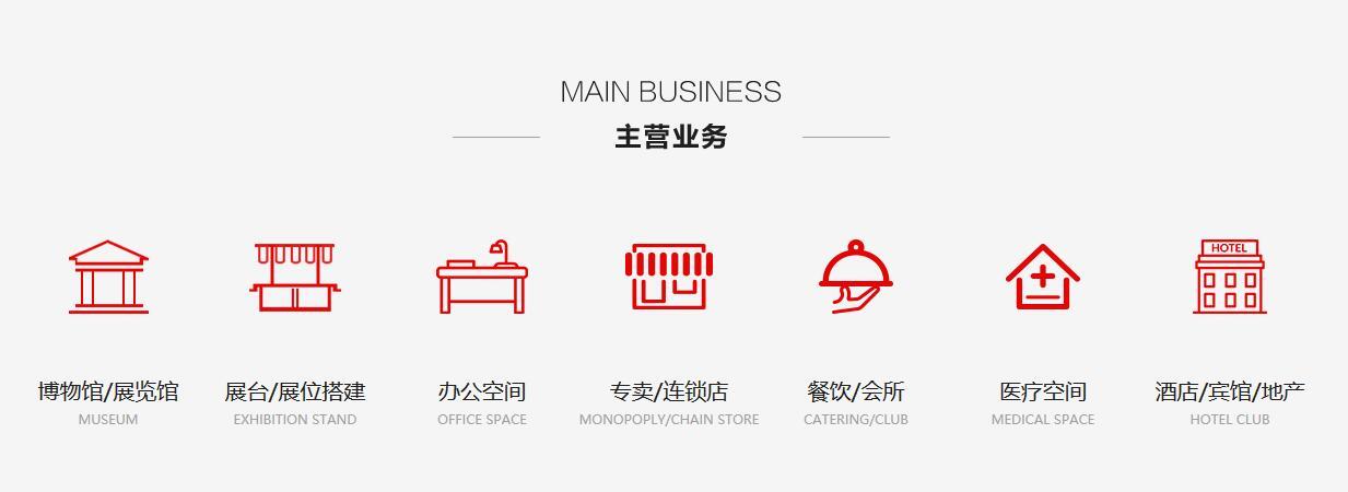 北京弘一装饰工程有限公司-网站