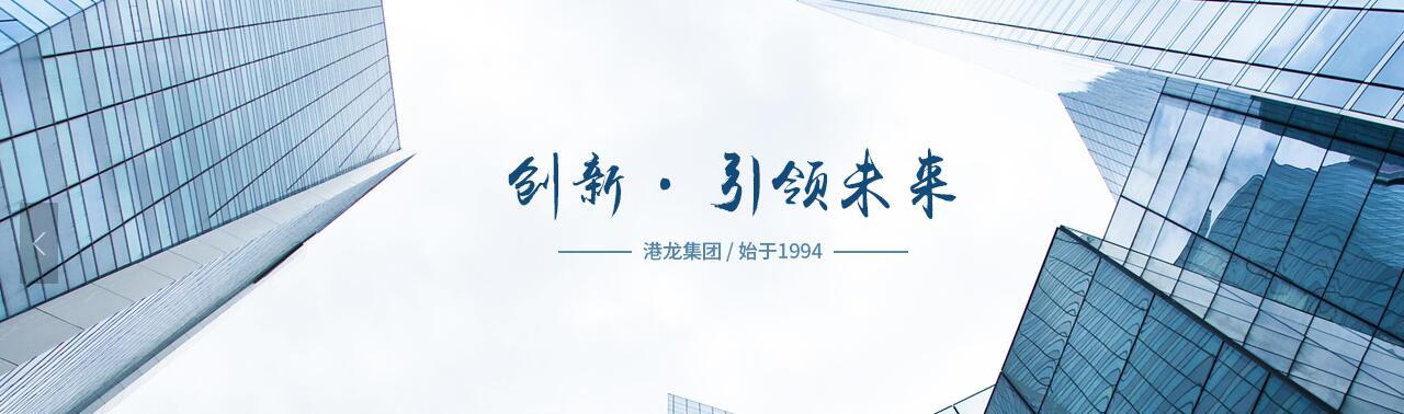 厦门市港龙装修工程有限公司|网站