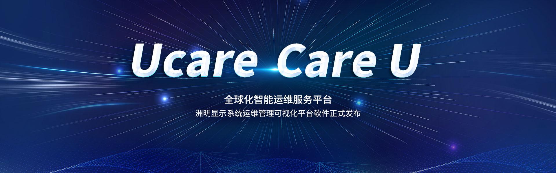 深圳市洲明科技股份有限公司 LED应用产品及解决方案供应商-网站