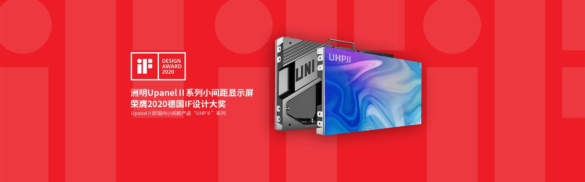 深圳市洲明科技股份有限公司|LED显示屏-网站