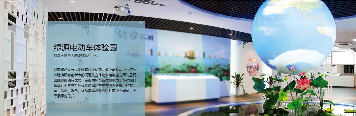 厦门大毅会展服务有限公司|网站