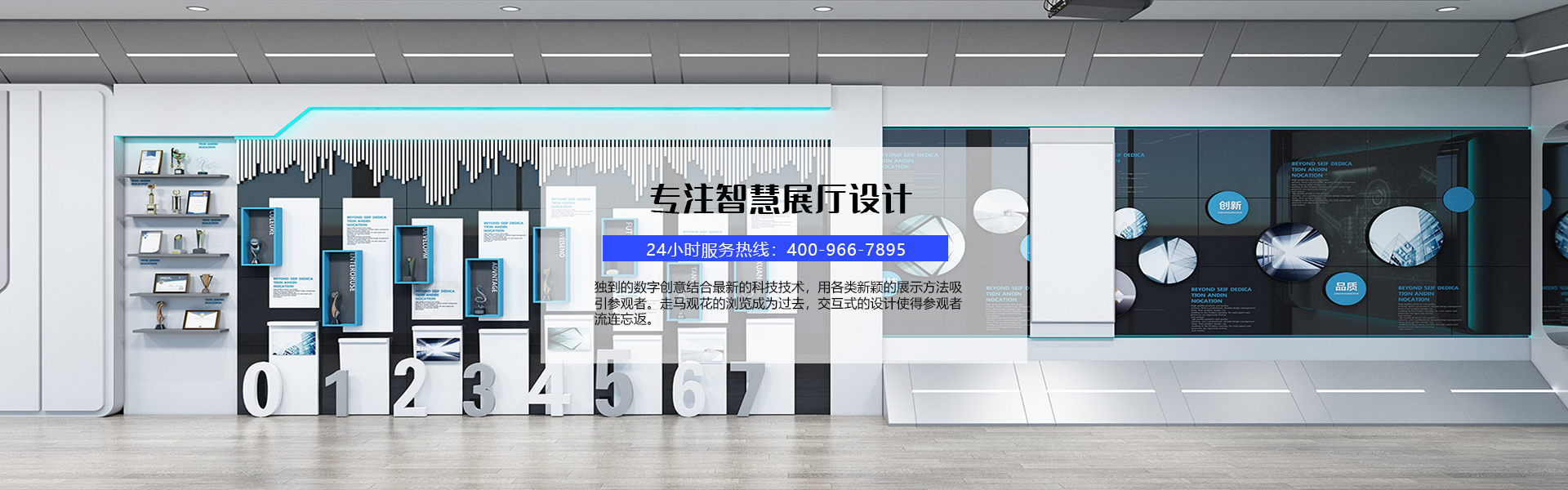 河南南秀建筑科技有限公司 网站