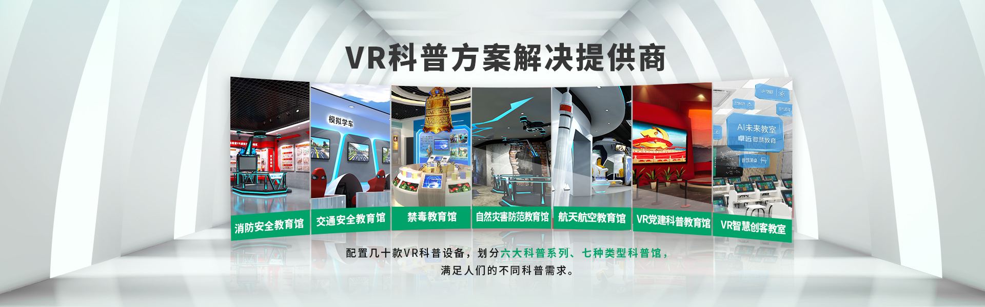 广州卓远虚拟现实科技有限公司|网站