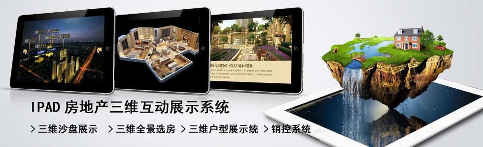上海今尚数字视觉设计有限公司[2014112684523.jpg]