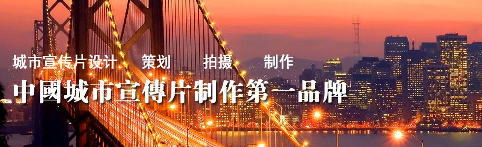 上海今尚数字视觉设计有限公司[2014112684531.jpg]