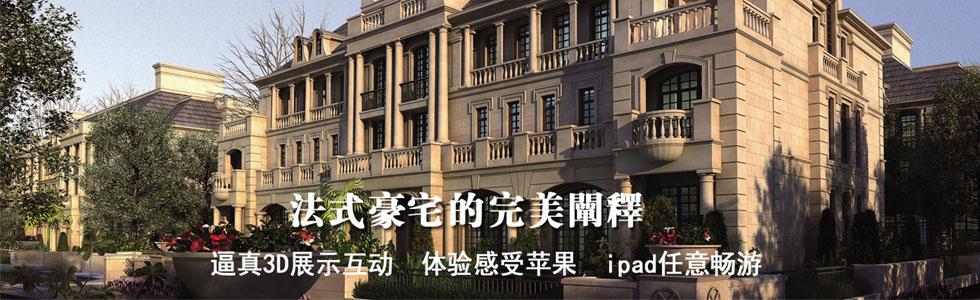 上海今尚数字视觉设计有限公司[2014112684541.jpg]