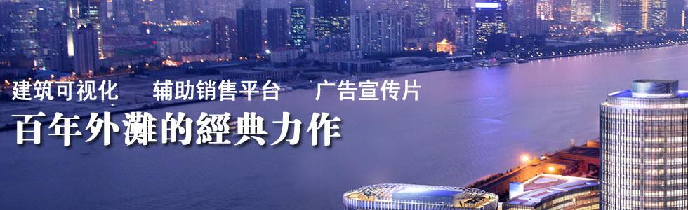 上海今尚数字视觉设计有限公司[2014112684551.jpg]