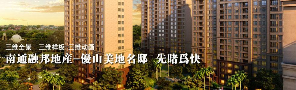 上海今尚数字视觉设计有限公司[201411268460.jpg]