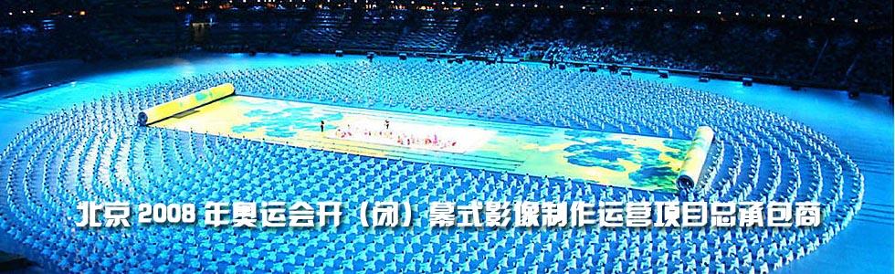 北京水晶石数字科技股份有限公司[2015717201054.jpg]