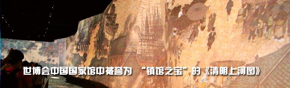 北京水晶石数字科技股份有限公司[201571720111.jpg]