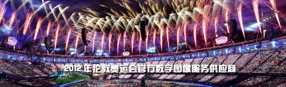 北京水晶石数字科技股份有限公司[201571720117.jpg]