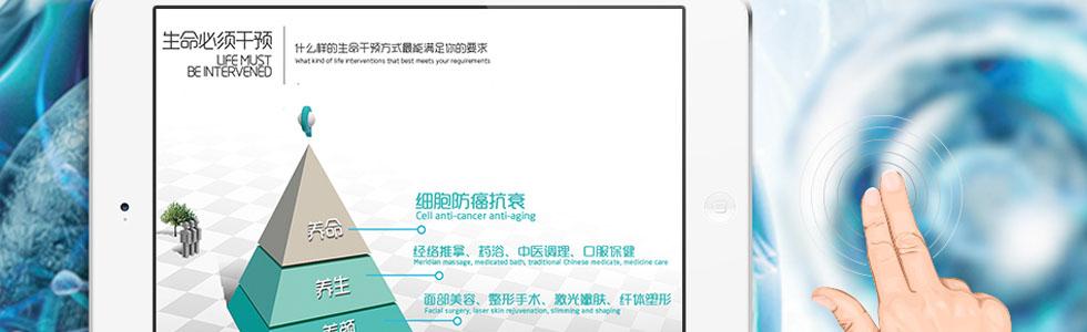 深圳丝路数字视觉股份有限公司[201511193341.jpg]