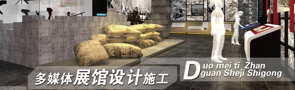 重庆西南信息有限公司[201511195313.jpg]