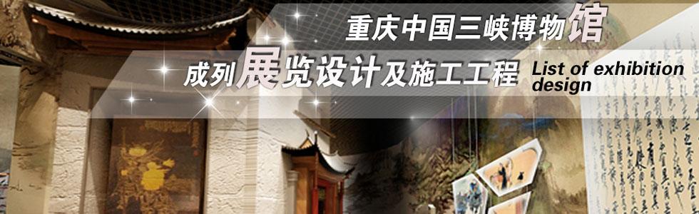 重庆西南信息有限公司[201511195343.jpg]