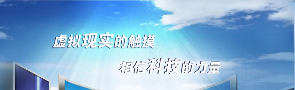 重庆西南信息有限公司[201511195412.jpg]