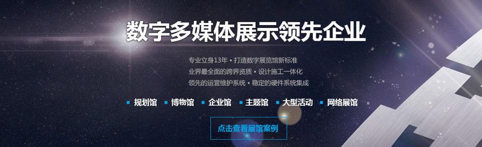 广州凡拓数字创意科技股份有限公司[2016329163426.jpg]