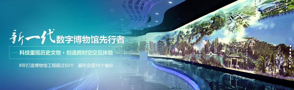 广州凡拓数字创意科技股份有限公司[2016329163528.jpg]