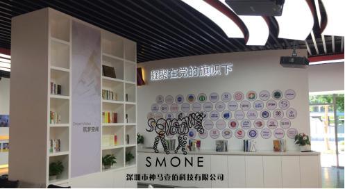 党群服务中心案例:神马科技出品――深圳国创中心党群服务中心