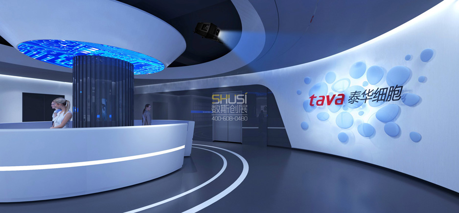 生命体验展馆案例:泰华生命科学体验馆设计-数斯创展