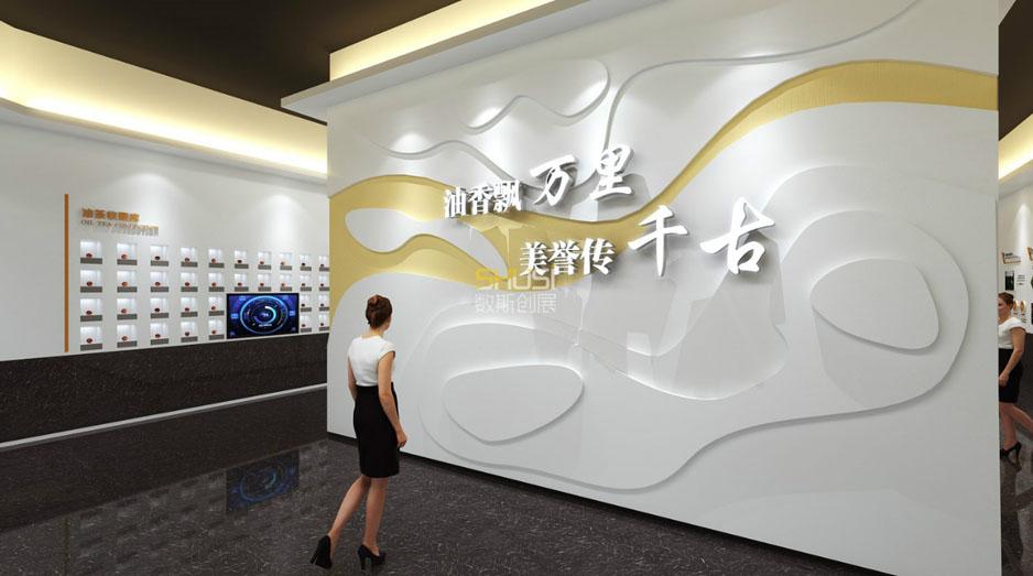 茶叶博物馆/茶文化馆案例:衡阳油茶电子博物馆――数斯创展带你感受传统文化与高科技碰撞的